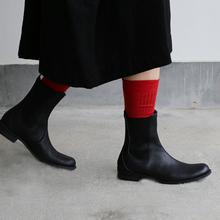 Beatle boots Ⅱ