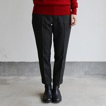 New tapared pants~yak
