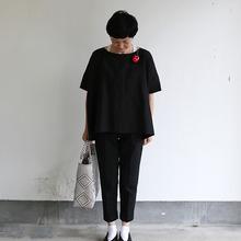 Short sleeve tent line blouse~hemp