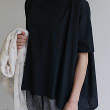Short sleeve tent line blouse~natural dye cotton