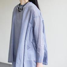 Side gather tent line blouse~cotton