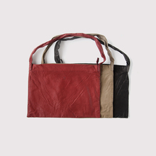Zipper wide tote