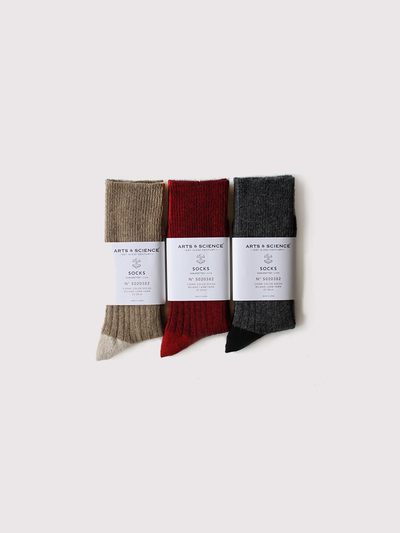 Combi color socks~wool nylon 1