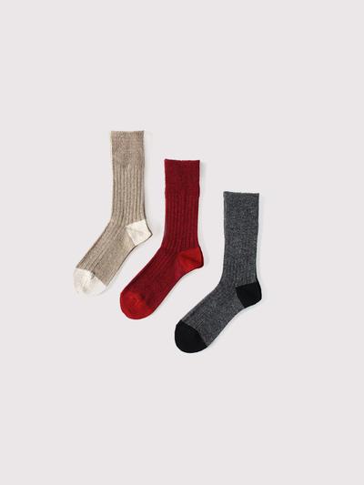 Combi color socks~wool nylon 3