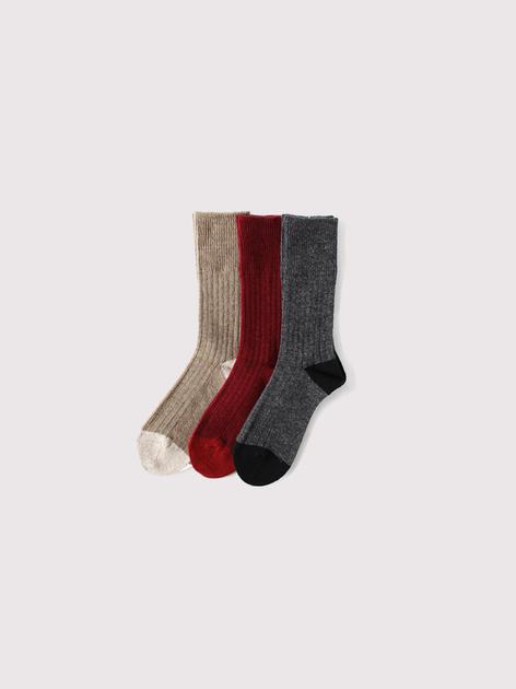 Combi color socks~wool nylon 2