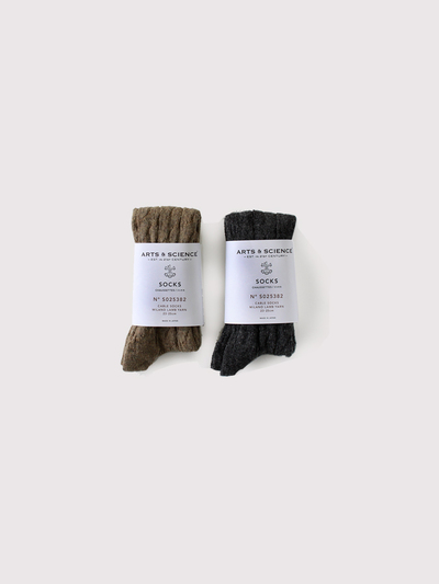 Cable sox~wool 2