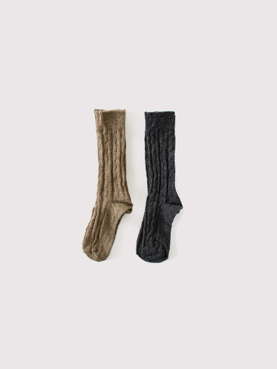 Cable sox~wool 1