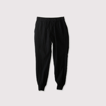 Draw string  easy tapered long pants~wool