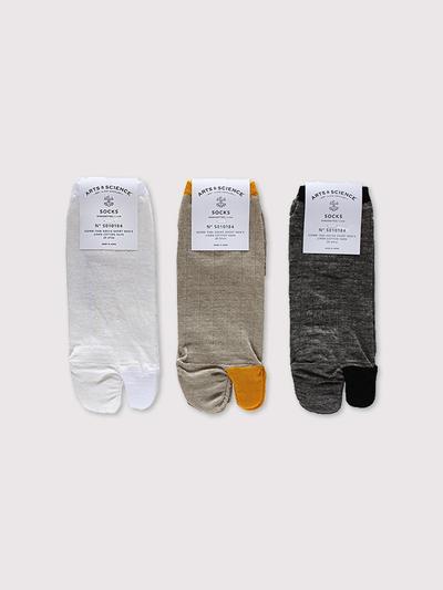 Combi tabi socks short men's~linen 1