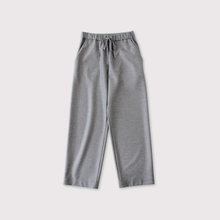 Drawstring straight pants