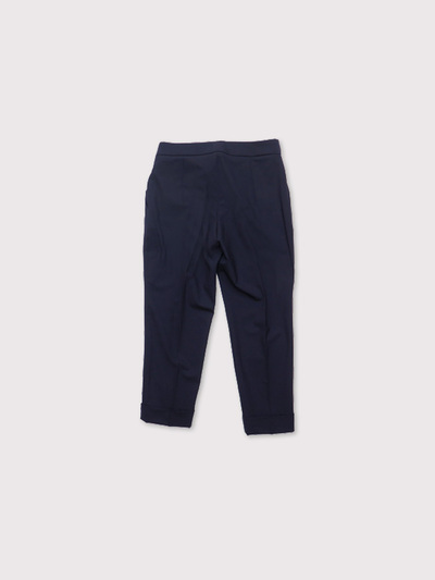 Draw string easy tapered pants 2