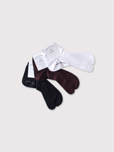 Plain cotton tabi socks 1