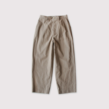 Bulky Chino 【SOLD】