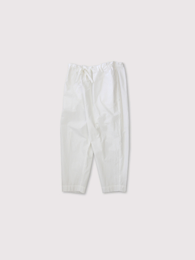 Drawstring pants long 1