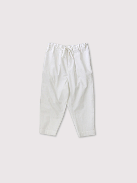 Drawstring pants long 2