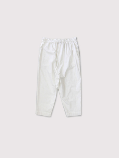 Drawstring pants long 3
