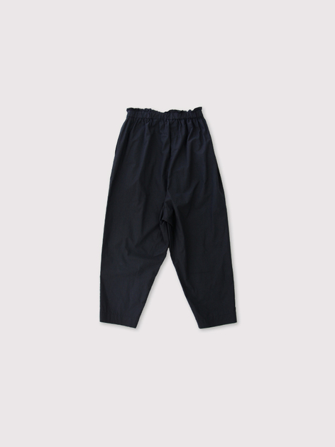 Drawstring pants long 3