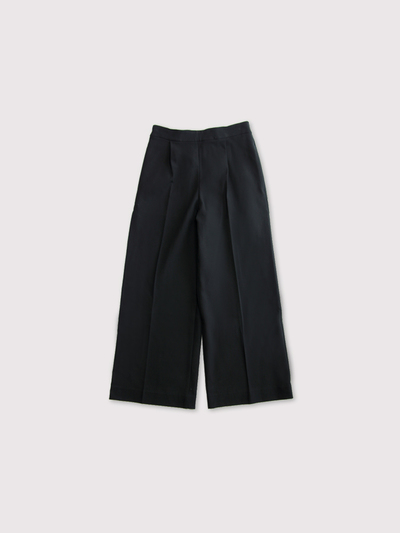 Wide straight pants 1
