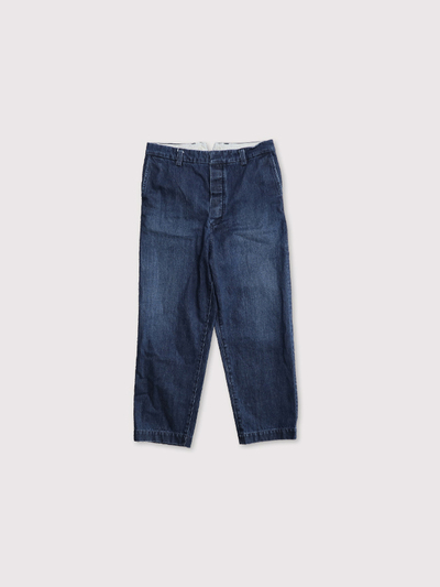 Work trousers 【SOLD】 1
