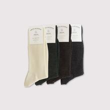 Rib socks【SOLD】