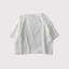 Stand collar box shirt OOP【SOLD】 2