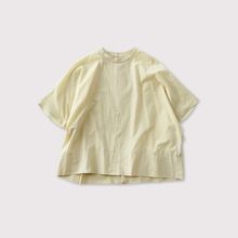 Back open boxy blouse no sleeve【SOLD】