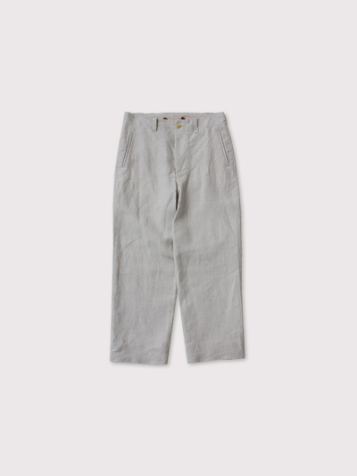 Wide Chinos 1