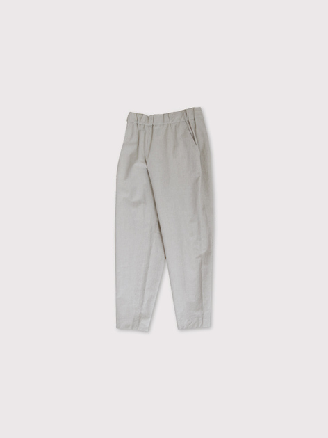 Simple easy loose tapered pants 2