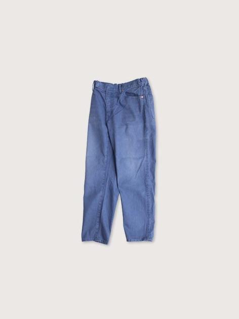Back gum 5 pocket pants【SOLD】 2