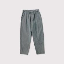 Men's easy pants【SOLD】