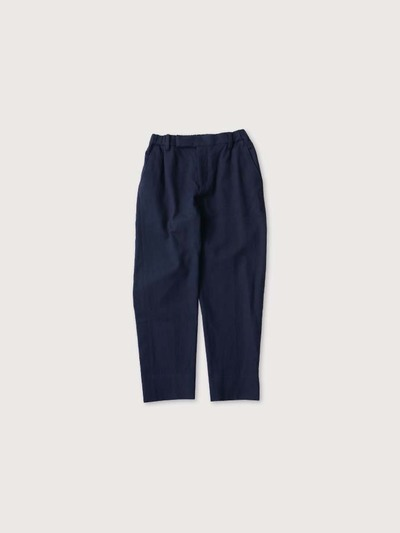 Loose easy tapered pants 1