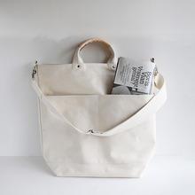 Tool bag~hard canvas