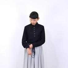 Kaori Yuzawa カオリユザワ