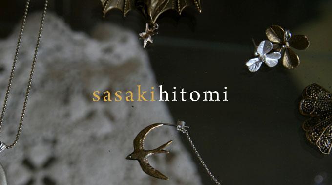 sasakihitomi-topic.jpg
